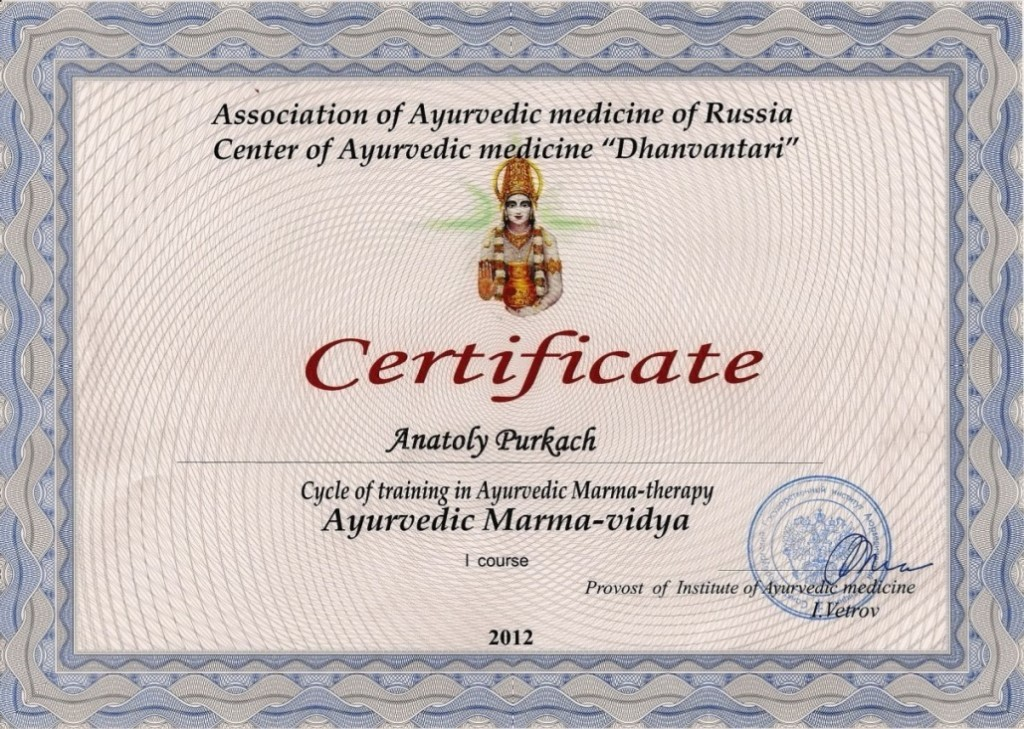 Ayurvedic Marma-therapy