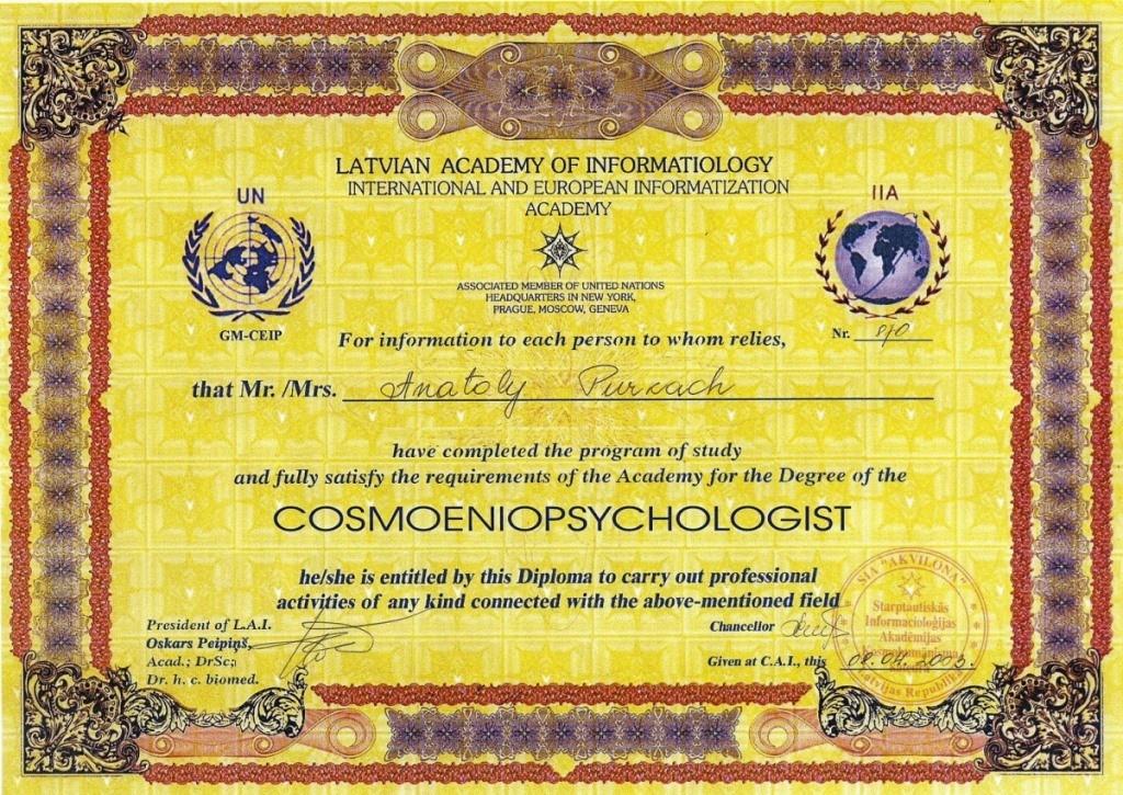 IIA Certificate_1