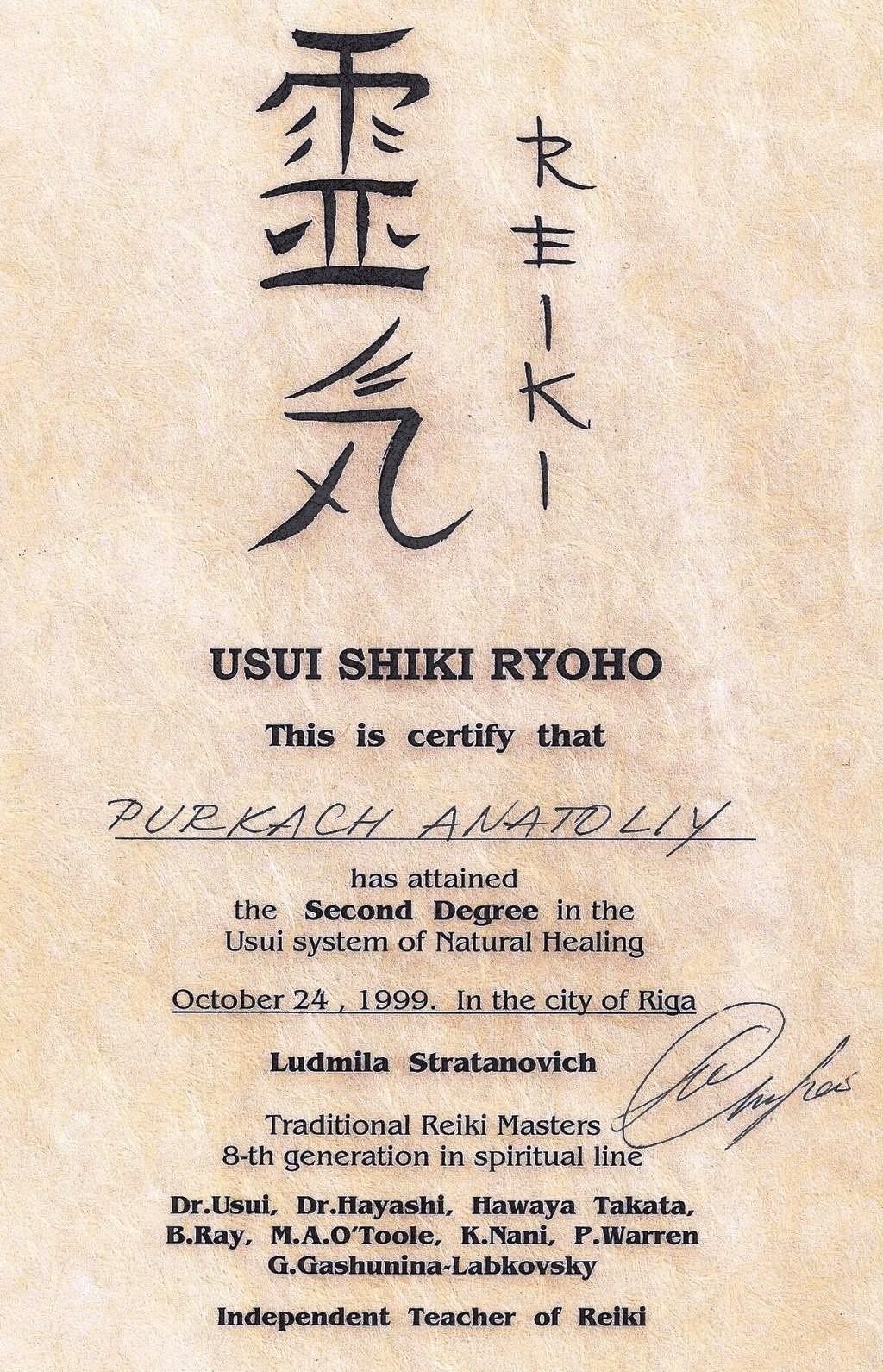 Reiki Usui Shiki Ryoho