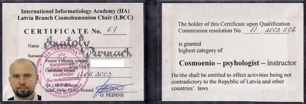 IIA Certificate_3