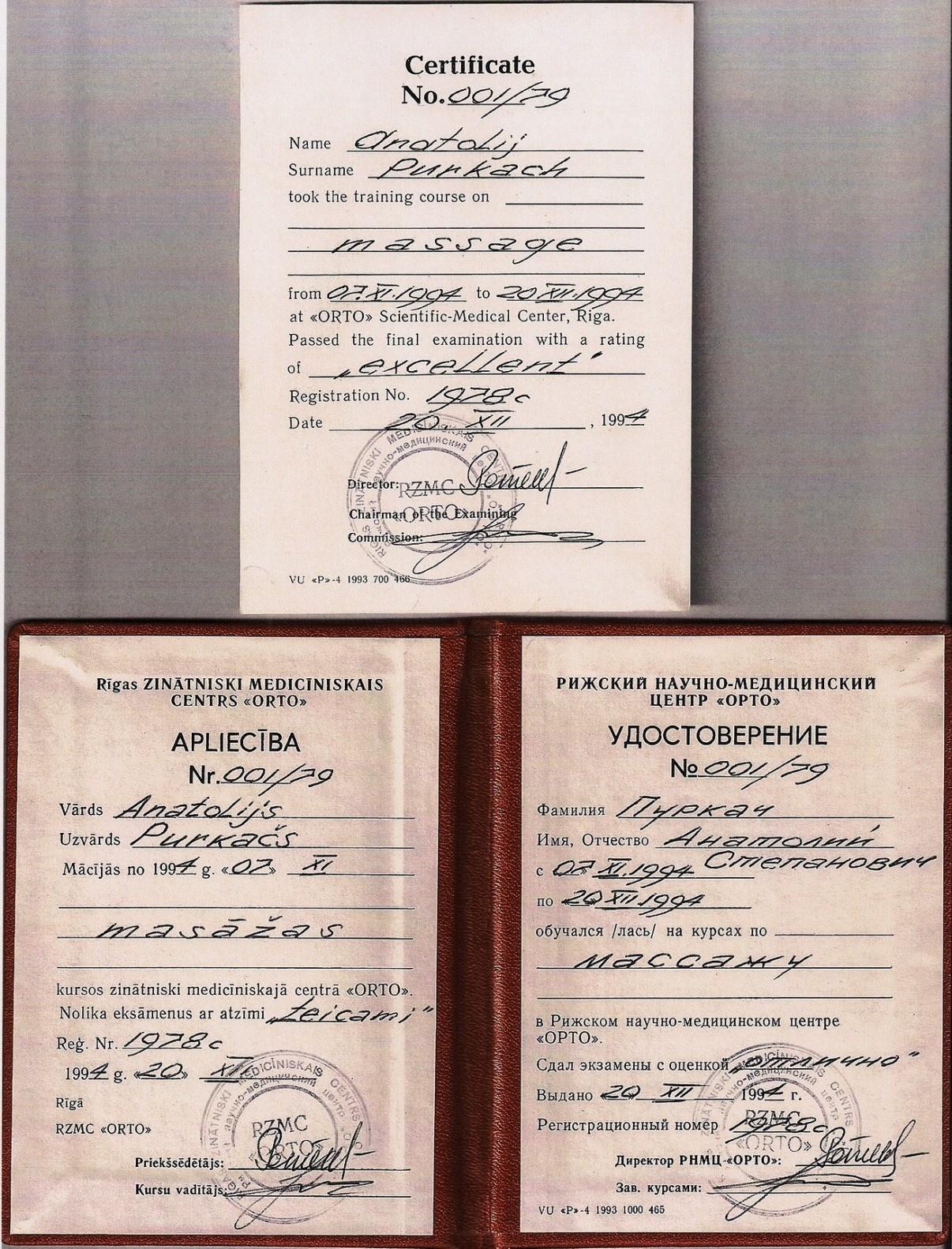 Masseur Certificate